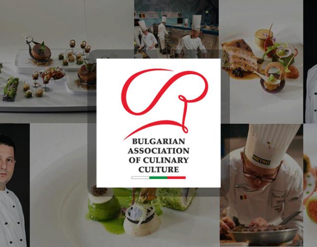 Българска Асоциация за Кулинарна Култура
